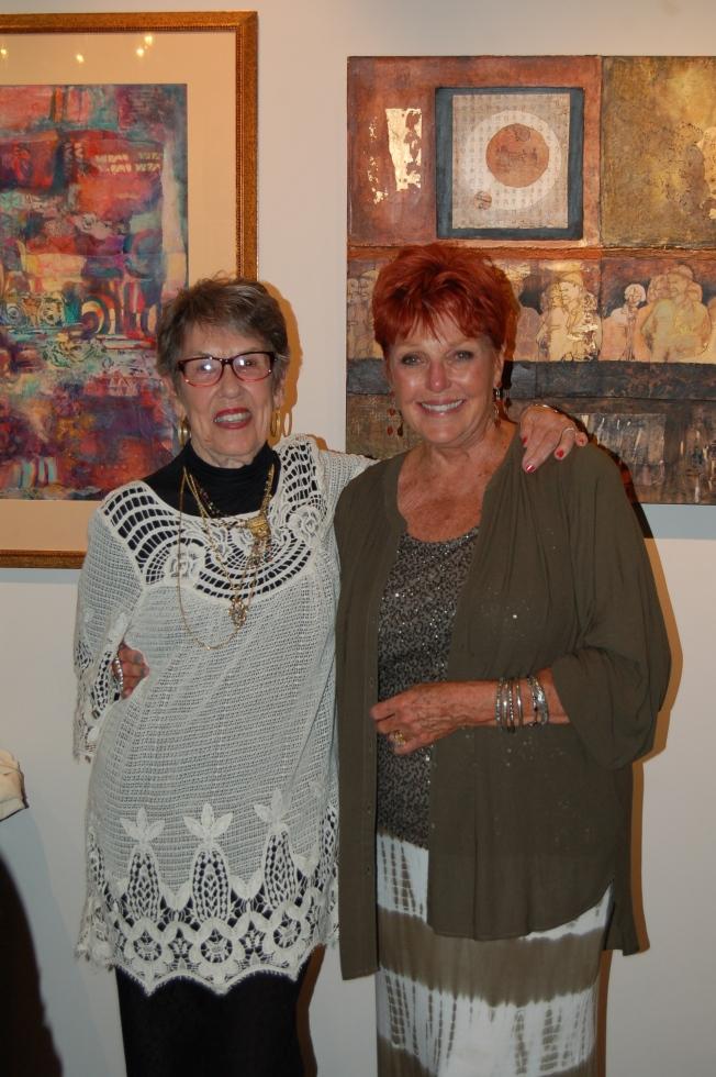 Maxine Custer, LaRetta Small Zamora